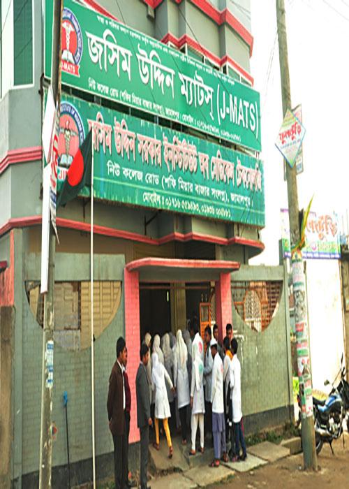 jamalpur campus saic nursing